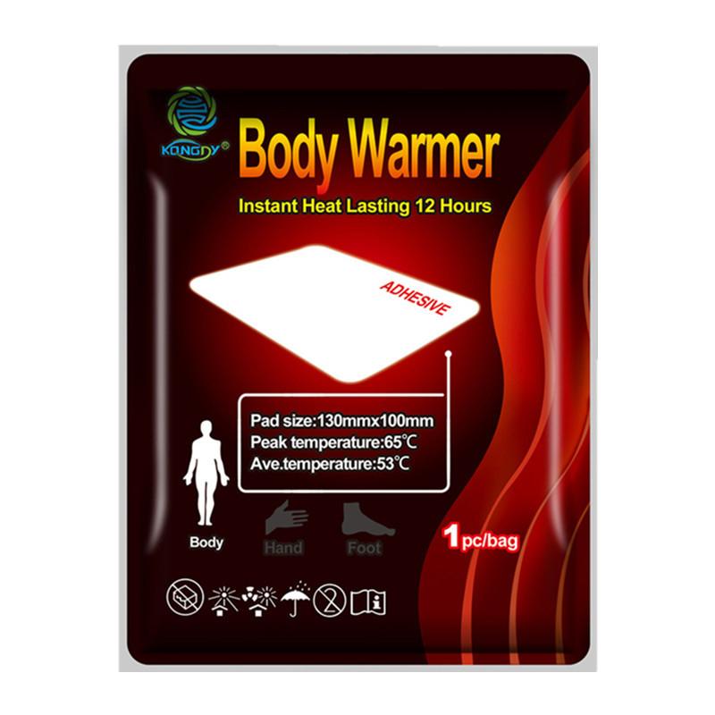 body warmer patch