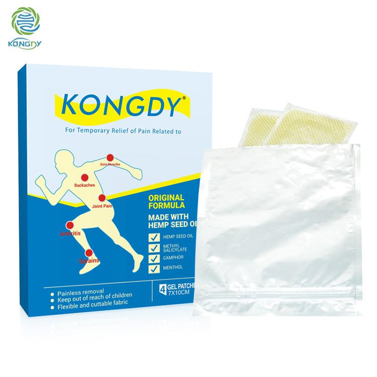 Kangdi Array image78