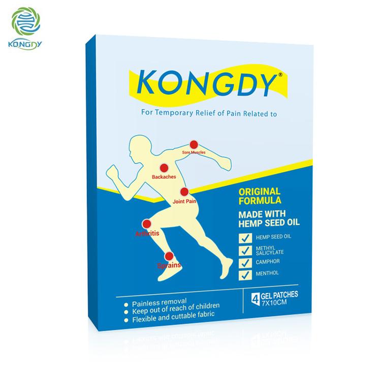 Kangdi Array image46