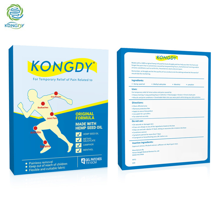 Kangdi Array image115