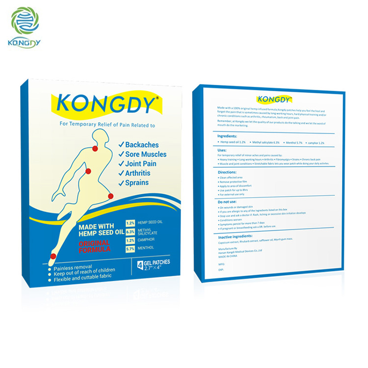 Kangdi Array image112