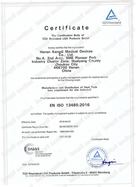 13485 certificate April 1, 2019