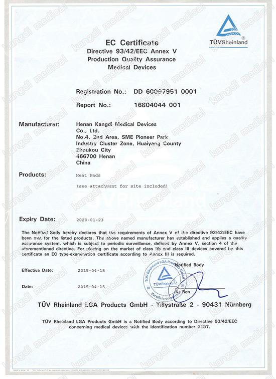 CE certificate - warm paste